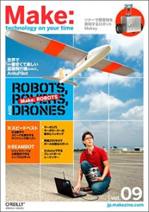 Make: Technology on Your Time Volume 09