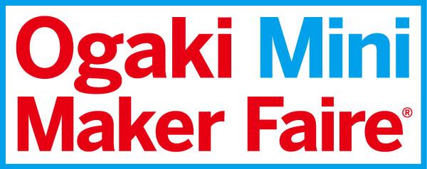 OgakiMiniMakerFaire_logo