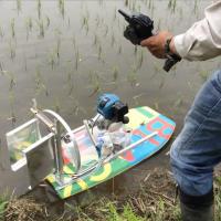 79歳ラジコン初心者が作る高速農薬散布船