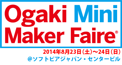 Ogaki Mini Maker Faire