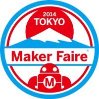 Maker Faire Tokyo 2014 ─前売チケット購入者にはステッカープレゼント