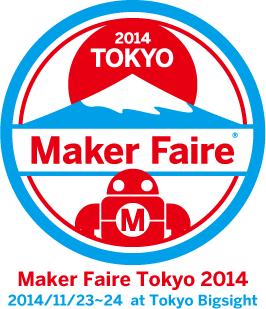 http://makezine.jp/wp-content/uploads/2014/10/mft2014sidebar.png