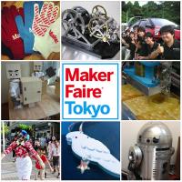 Maker Faire Tokyo 2014はいよいよ今週末!関連記事リンク集