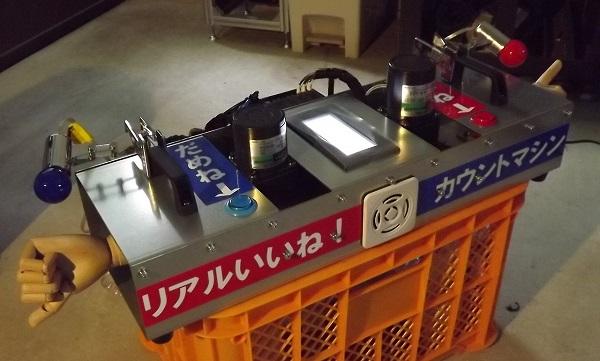 asokarakuri_2