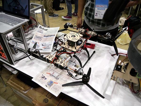 drone_8
