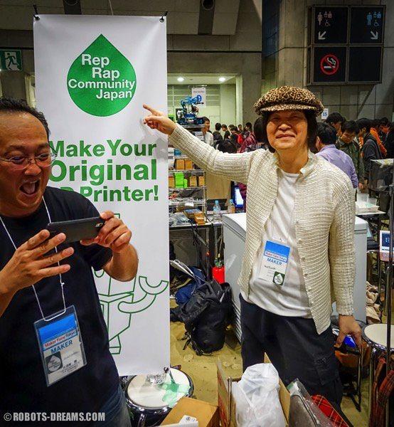 141125-Maker-Faire-Tokyo-13.jpg