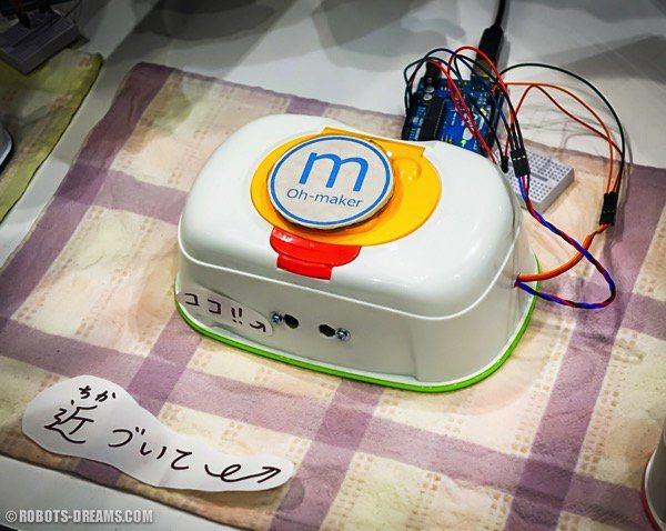 141125-Maker-Faire-Tokyo-68.jpg