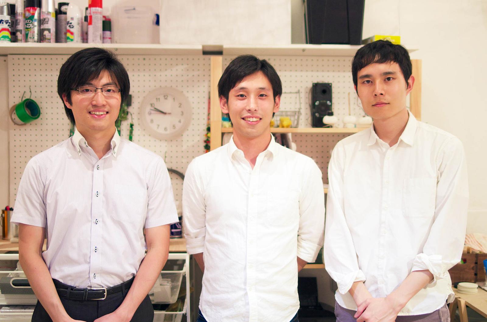 Ginger Design Studioの暮橋昌宏さん(左)、横尾俊輔さん(中)と星野泰漢さん(右)。3人とも学生時代からの仲間