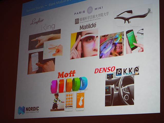 実際にnRF51 Blank Moduleを使って開発された製品例(スライド資料より)