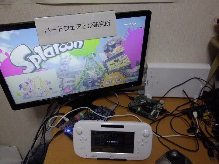 M0202_hardweartokakenkyuujo