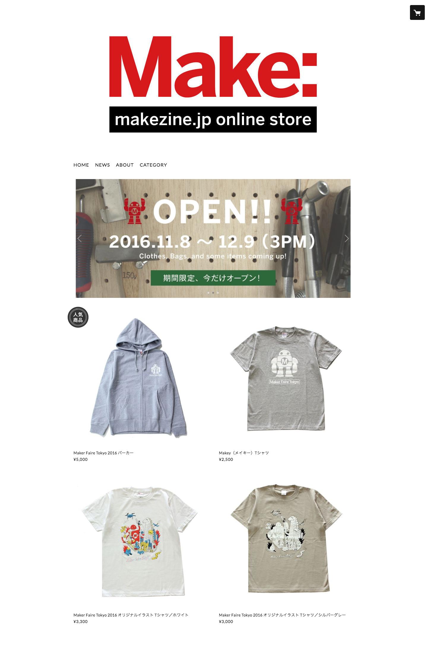 store_capture