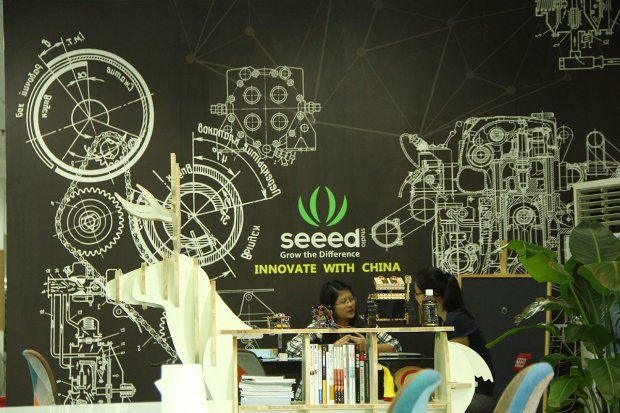Seeeds-office-6