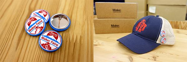 Maker Faire Tokyo 2017 限定オリジナル缶バッジ