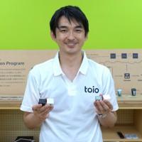 「メーカー」の「メイカー」がつくった新しいプラットフォーム「toio」—ソニー株式会社田中章愛さんインタビュー