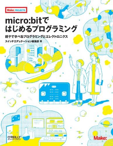 cover_kiridashi