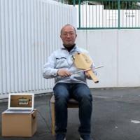 ArduinoとIRカメラと段ボールで作るバイオリン型の楽器