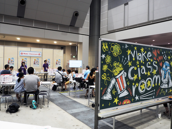 MFT2018_first-day_report_05