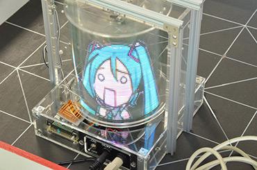 九州プログラミング研究会