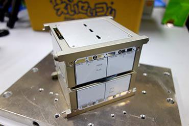 ARTSAT:衛星芸術プロジェクト