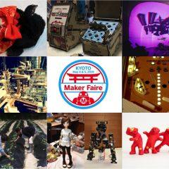ニワトリの着物や自作ピンボールマシンなどの初出展者から東京で人気の出展者まで、Maker Faire Kyoto 2019の注目出展者紹介!