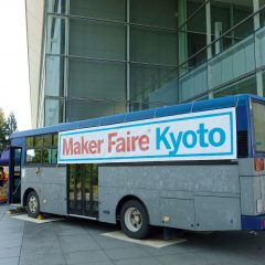 Maker Faire Kyoto 2019レポート #1:関西で初めてのMaker Faireがついに開幕、開場前から来場者が詰め掛ける